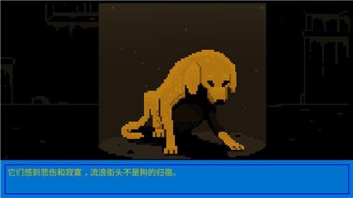 狗狗庇护所无限金币版破解版