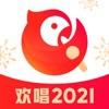 全民k歌下载安装2021版官方正版