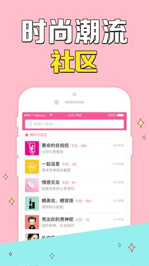 韩剧tv下载app下载最新版最新版
