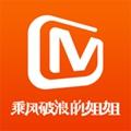 芒果tv下载安装最新版